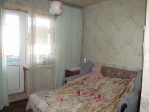 Квартира M-24084, Тростянецька, 53, Київ - Фото 7