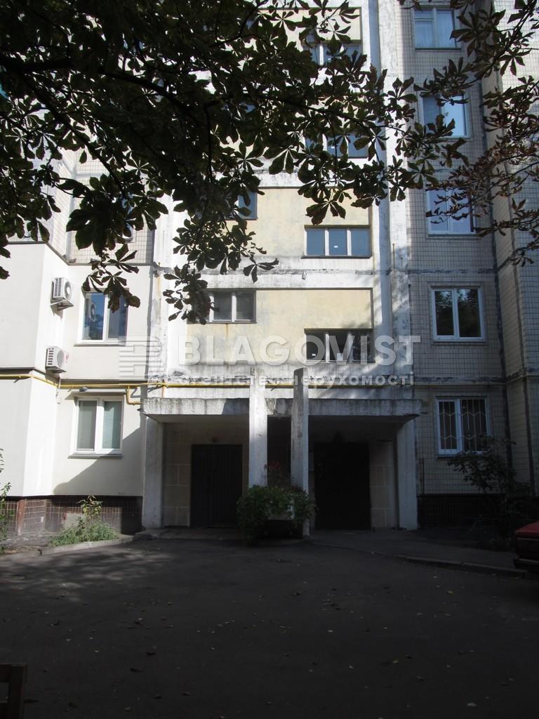 Квартира M-24084, Тростянецька, 53, Київ - Фото 14