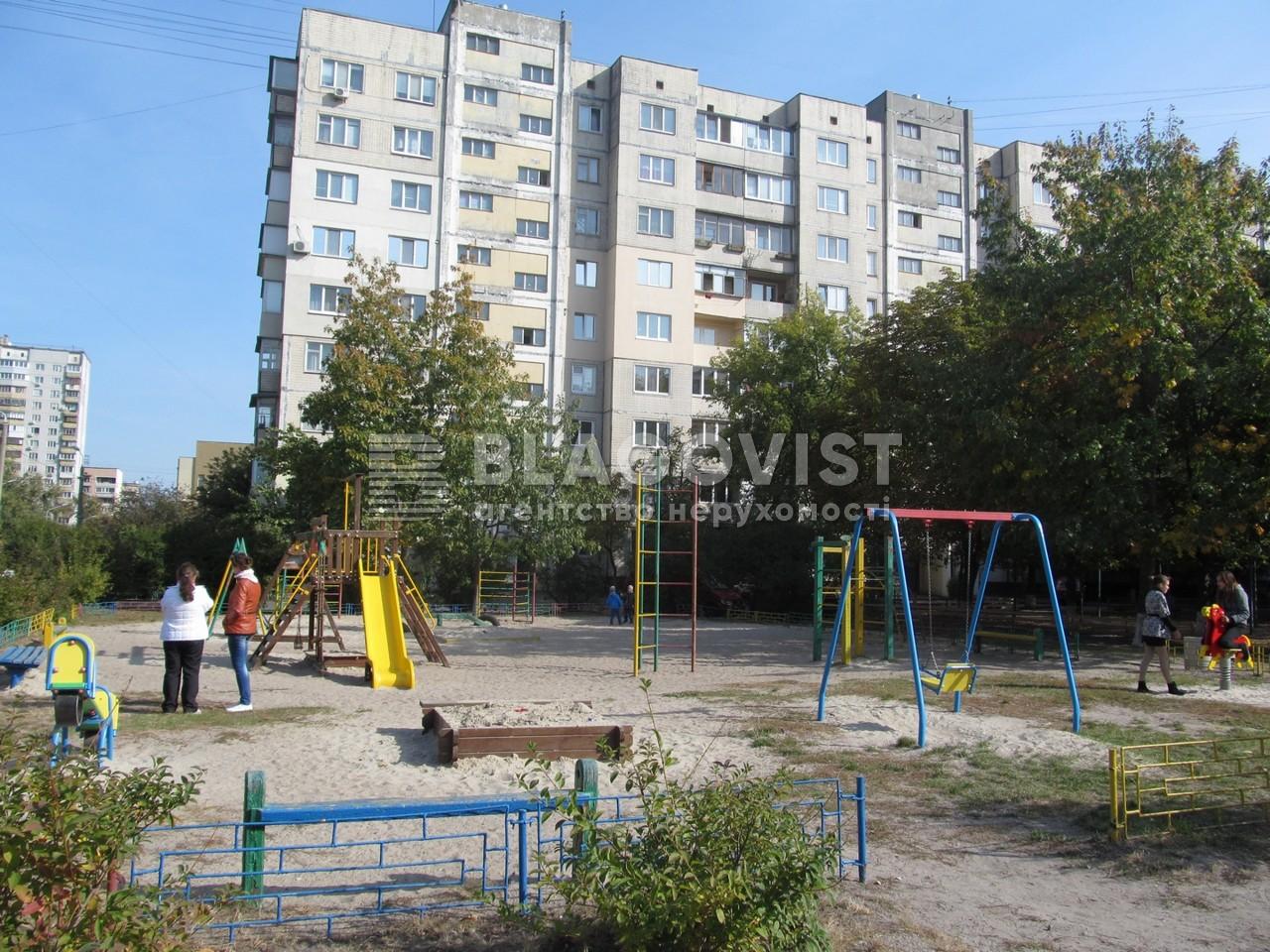 Квартира M-24084, Тростянецька, 53, Київ - Фото 3