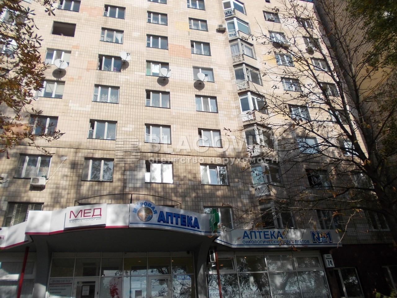 Квартира A-88424, Жилянская, 74, Киев - Фото 2