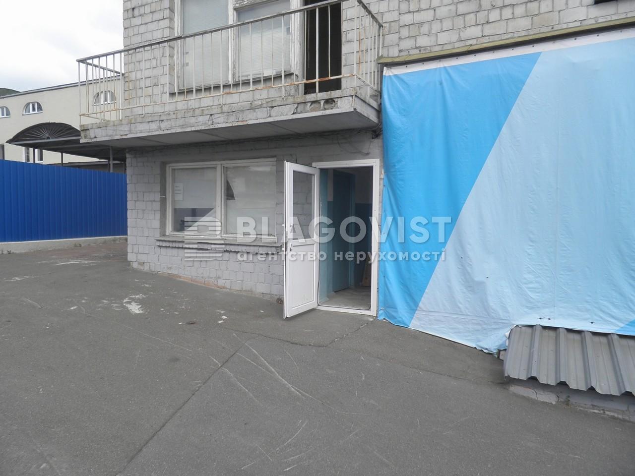 Нежилое помещение, F-31787, Победы просп., Киев - Фото 1
