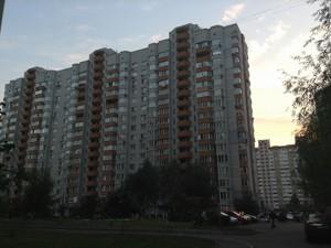 Квартира Ахматової Анни, 35б, Київ, Z-815774 - Фото