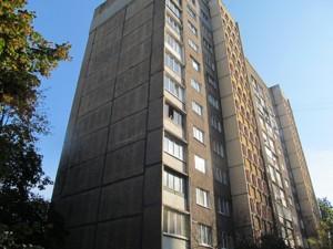 Apartment Poryka Vasylia avenue, 11, Kyiv, Z-708011 - Photo