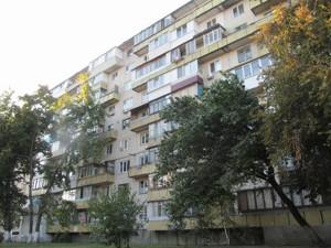 Квартира Світлицького, 24, Київ, Z-813954 - Фото