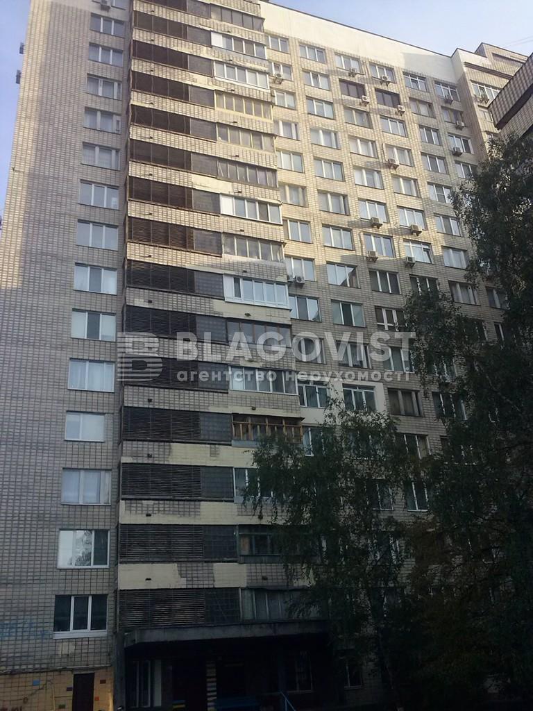 Квартира F-38755, Леси Украинки бульв., 36б, Киев - Фото 2