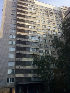 Квартира Лесі Українки бул., 36б, Київ, Z-606147 - Фото