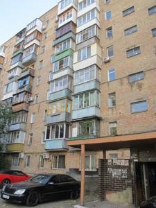 Квартира Лескова, 6, Киев, Z-418399 - Фото2
