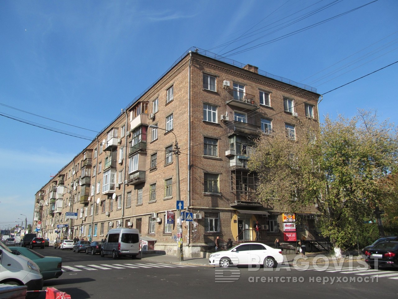 Квартира Z-866173, Межигорская, 56, Киев - Фото 1
