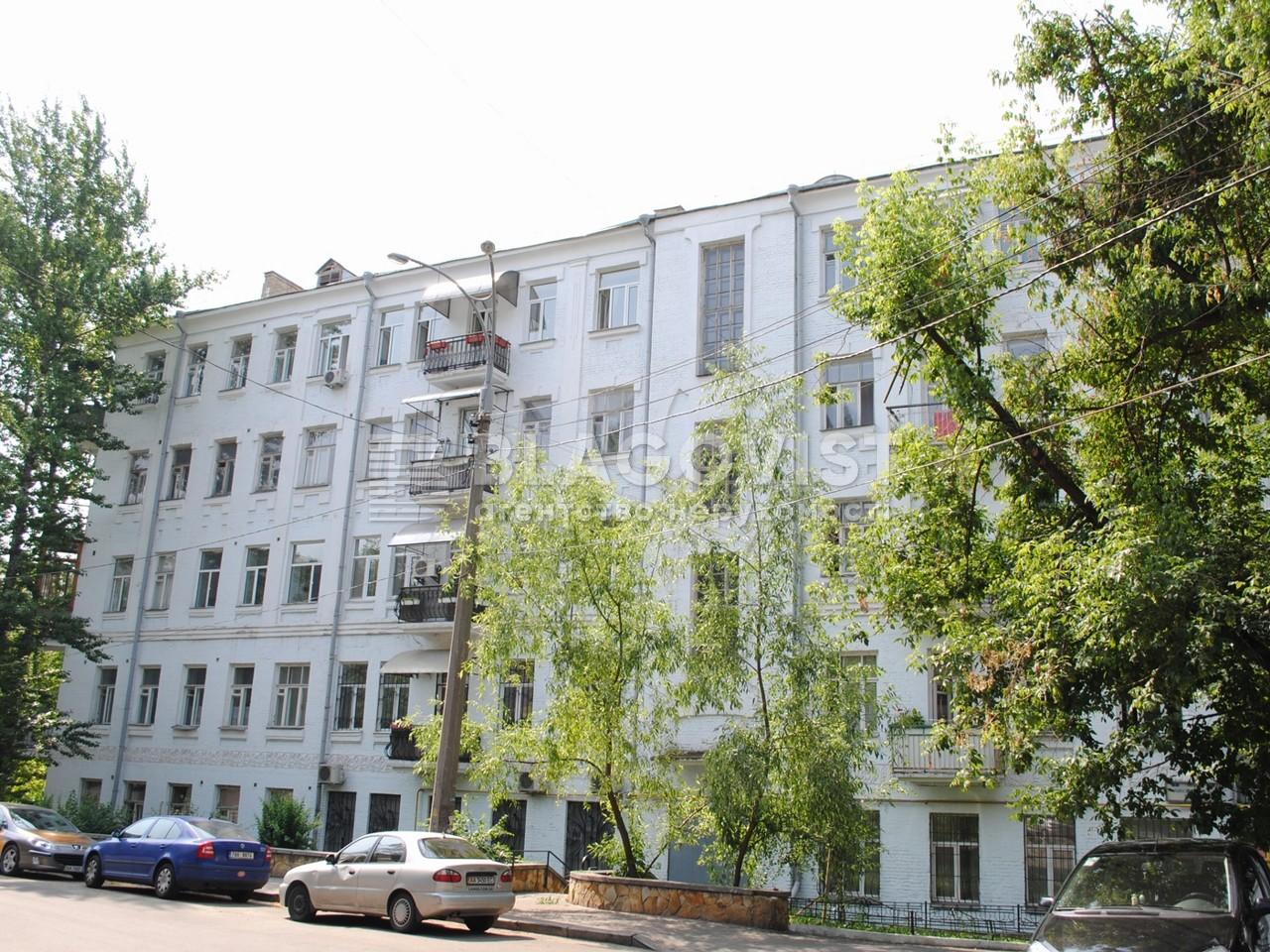 Офіс, Z-1148414, Микільсько-Ботанічна, Київ - Фото 2