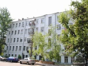 Офис, Никольско-Ботаническая, Киев, Z-1148414 - Фото 8