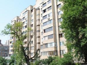Квартира Тарасовская, 20, Киев, Z-202071 - Фото2
