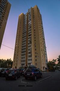 Офис, Дарницкий бульв., Киев, Z-576832 - Фото 9