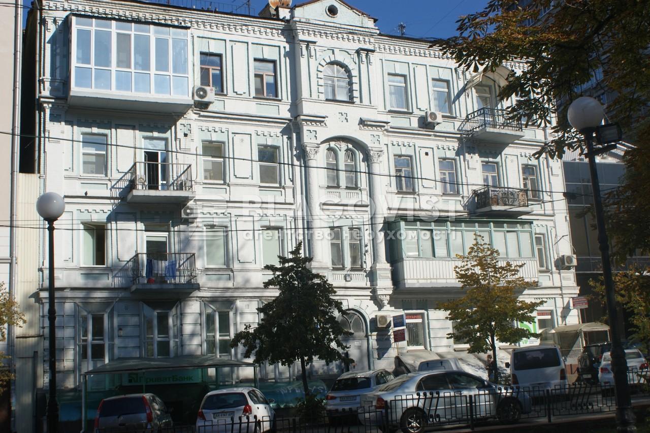 Нежилое помещение, H-38573, Федорова Ивана, Киев - Фото 1