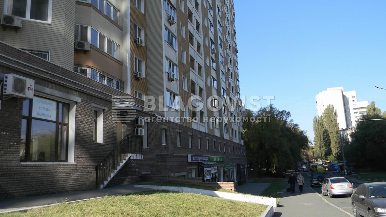 Магазин, Z-1380977, Смілянська, Київ - Фото 5
