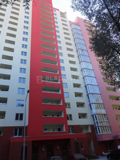 Квартира, H-49751, 25а