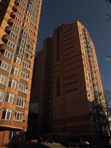 Нежилое помещение, Лабораторный пер., Киев, E-38183 - Фото 23