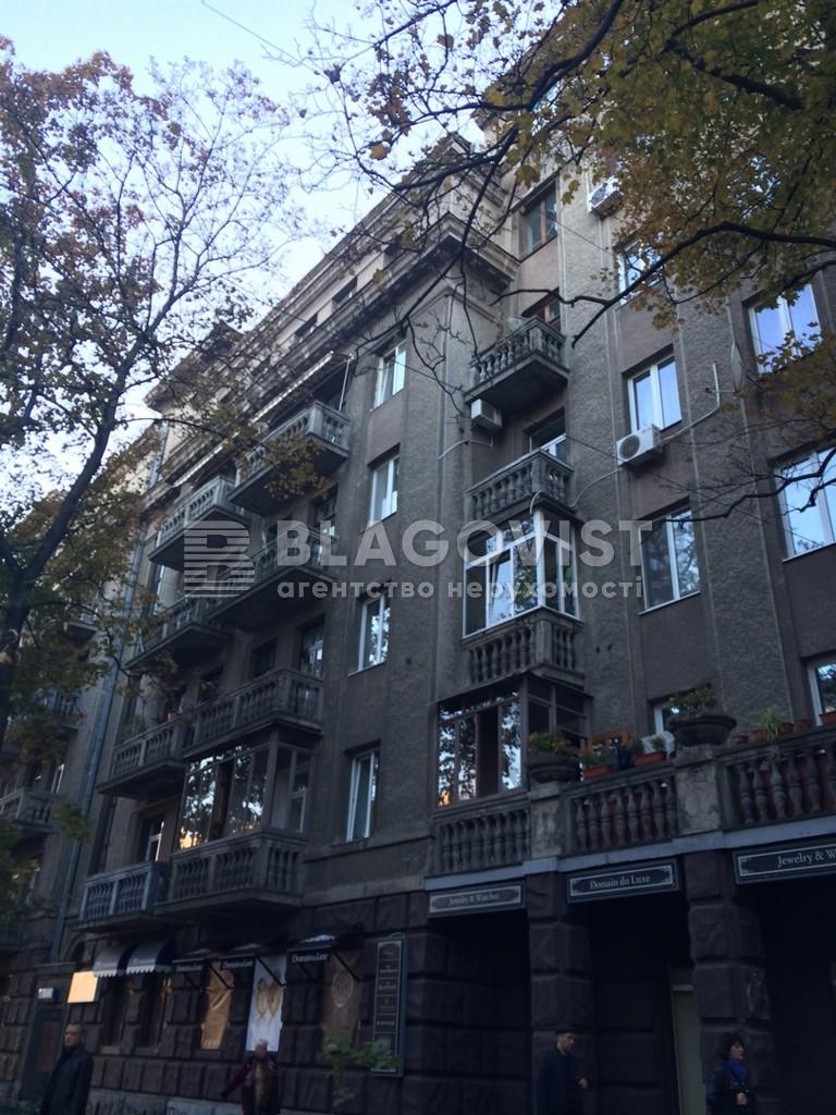 Квартира M-34708, Пирогова, 2, Киев - Фото 3