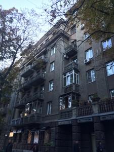 Квартира Пирогова, 2, Киев, R-33377 - Фото3
