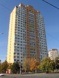 Квартира Ужвій Наталії, 12, Київ, Z-633860 - Фото2