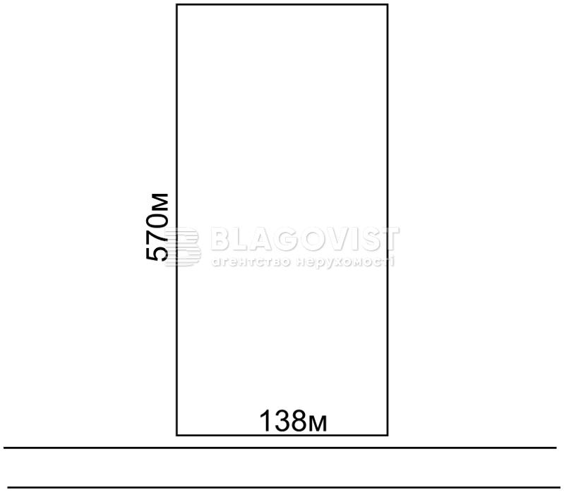 Земельный участок H-15857, Глубокое - Фото 1