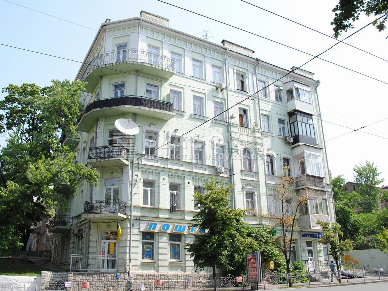 Квартира C-105190, Саксаганского, 48, Киев - Фото 2