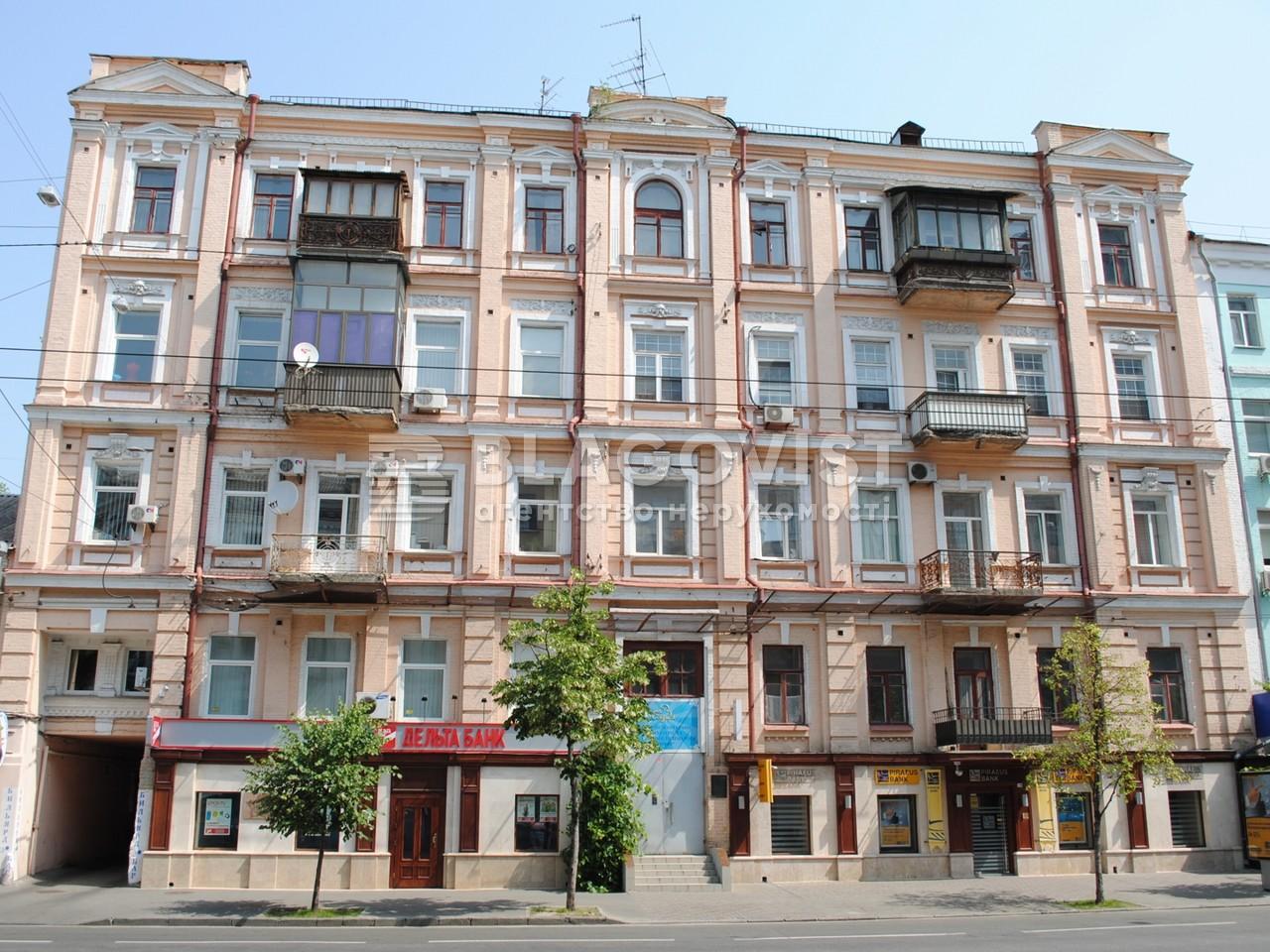 Офис, Саксаганского, Киев, M-32146 - Фото 33