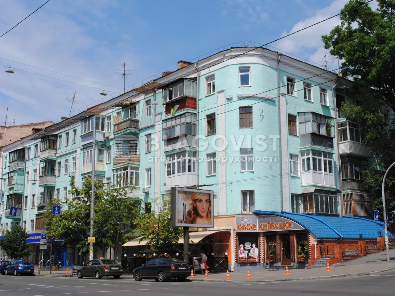 Ресторан, Саксаганского, Киев, R-27679 - Фото 1