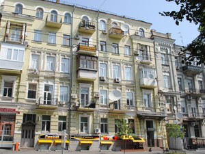 Квартира Саксаганского, 32, Киев, R-29296 - Фото