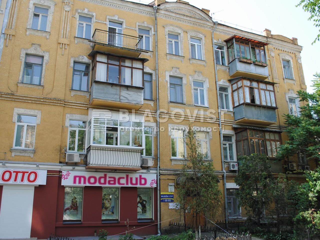 Нежитлове приміщення, C-102807, Саксаганського, Київ - Фото 1