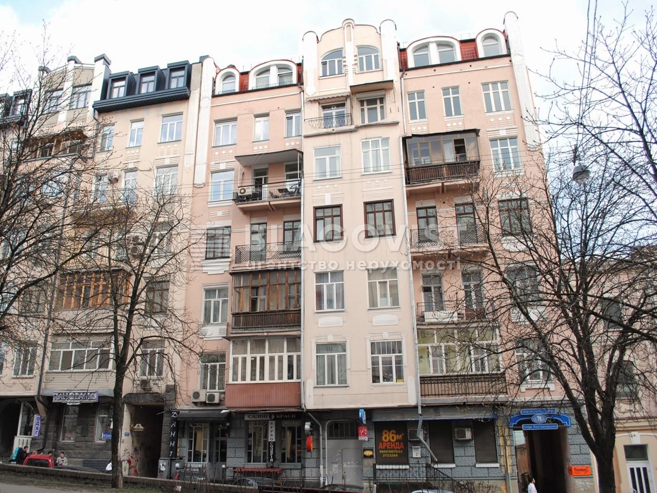 Квартира Z-99085, Антоновича (Горького), 3а, Київ - Фото 1