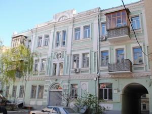 Квартира Антоновича (Горького), 7б, Київ, X-26817 - Фото