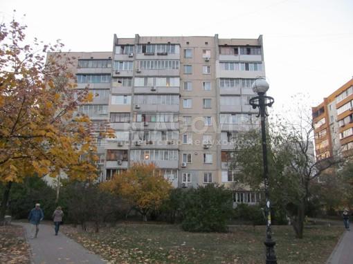 Квартира, Z-1471034, 54в