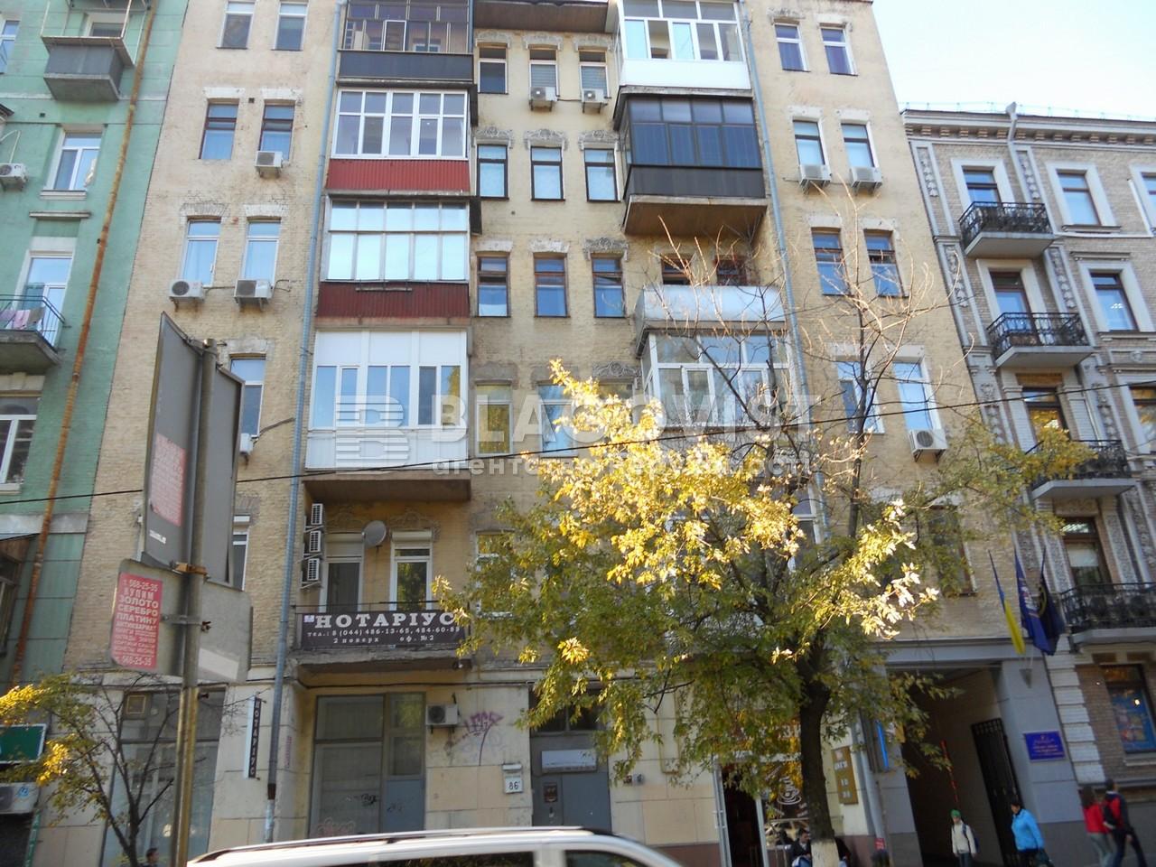 Квартира C-106468, Гончара Олеся, 86а, Киев - Фото 2