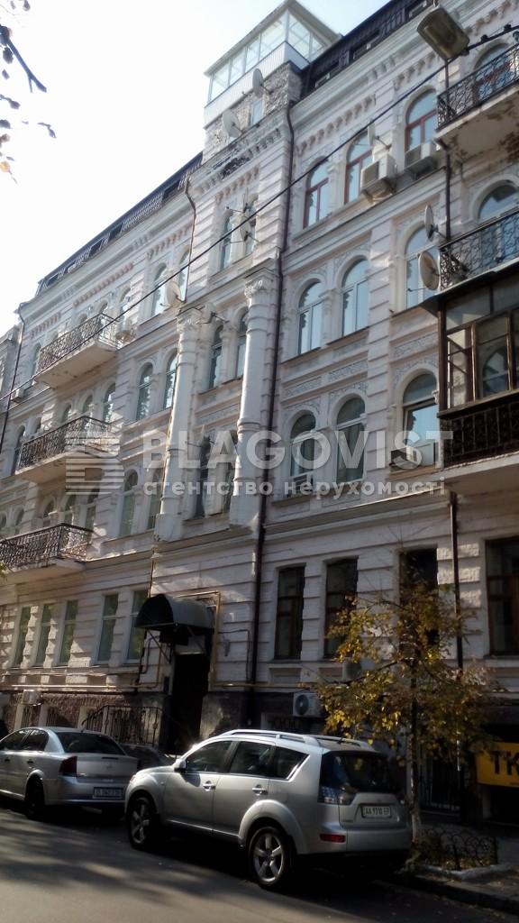 Квартира Z-1511499, Рейтарская, 31/16, Киев - Фото 3