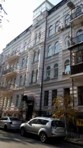 Квартира Рейтарская, 31/16, Киев, C-79412 - Фото3