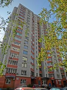 Офіс, E-35269, Пушиної Ф., Київ - Фото 1