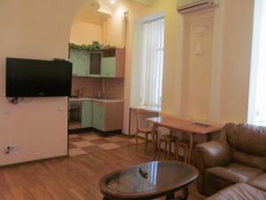 Квартира Трьохсвятительська, 11, Київ, Z-1476810 - Фото3