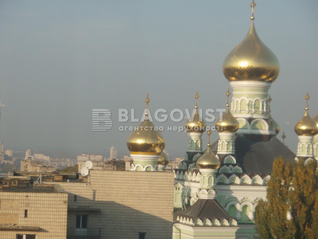 Квартира H-32923, Січових Стрільців (Артема), 52а, Київ - Фото 18