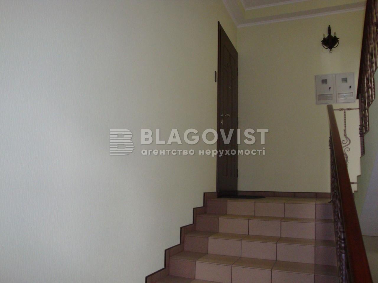 Будинок, H-32711, Білецького Академіка, Київ - Фото 10