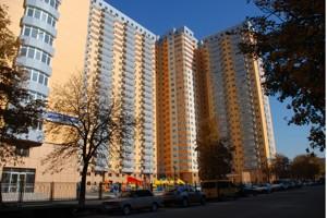 Квартира Кондратюка Юрия, 5, Киев, Z-297544 - Фото 17