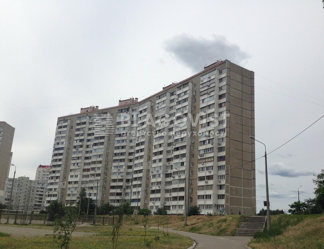 Квартира R-24707, Радунская, 18а, Киев - Фото 1