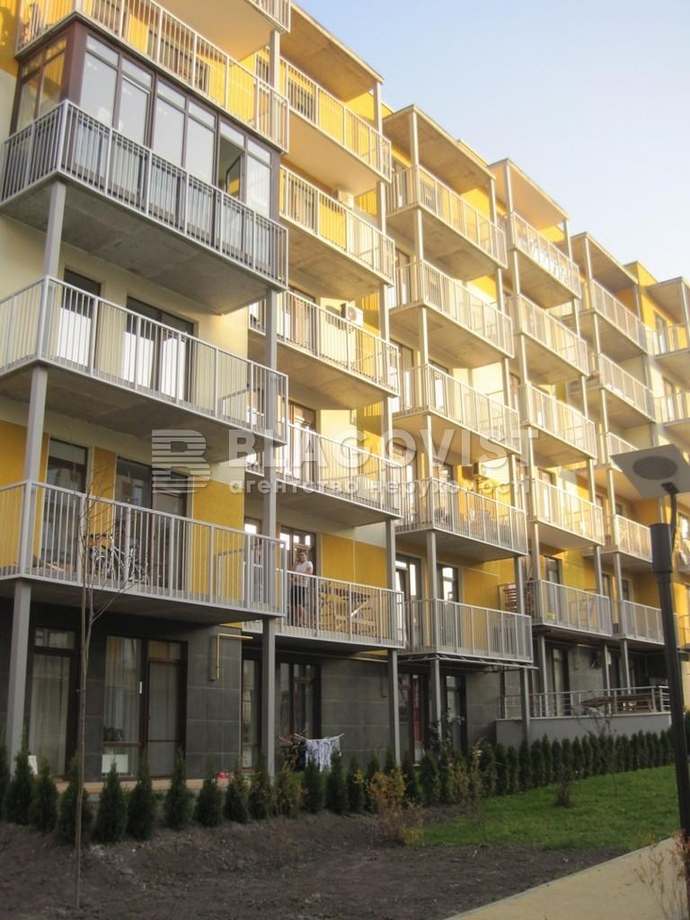 Квартира A-109901, Замковецкая, 108, Киев - Фото 1