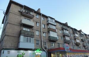 Квартира Єреванська, 14, Київ, A-108818 - Фото 1