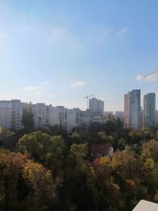 Квартира Саперно-Слободская, 24, Киев, Z-1462549 - Фото 12