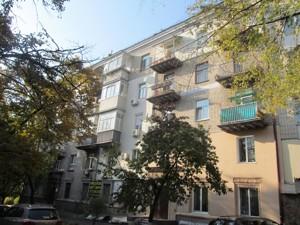 Квартира Гордиенко Костя пер. (Чекистов пер.), 4, Киев, C-100461 - Фото 1