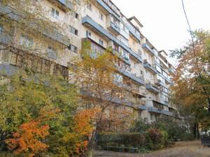 Квартира Роллана Ромена бульв., 13б, Киев, Z-932299 - Фото