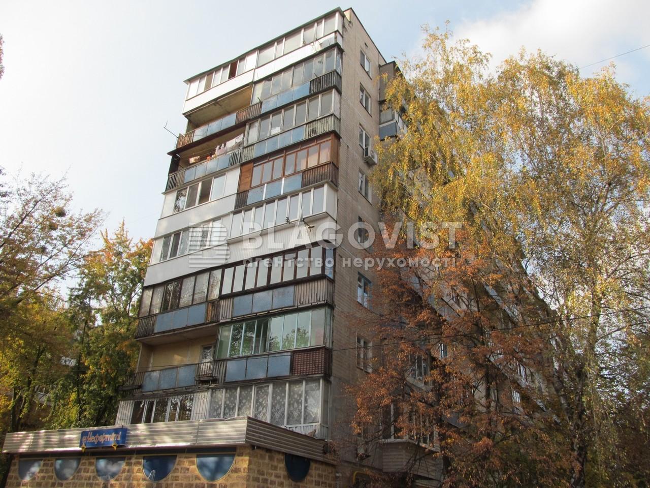 Квартира A-108618, Роллана Ромена бульв., 13б, Киев - Фото 3