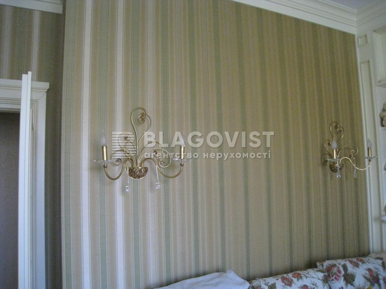Квартира H-32925, Старонаводницкая, 6б, Киев - Фото 8