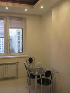 Квартира X-9933, Патріарха Скрипника (Островського Миколи), 40, Київ - Фото 13