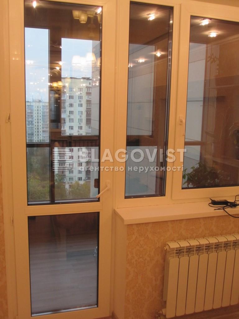 Квартира X-9933, Патріарха Скрипника (Островського Миколи), 40, Київ - Фото 14